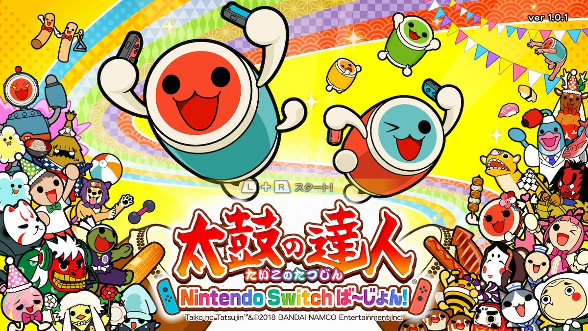 Review - Taiko no Tatsujin: Nintendo Switch Version (Switch)