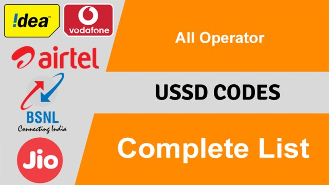 All Operator USSD Codes List
