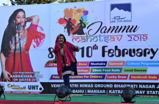 dogri performance at bagh e bahu in jammu during jammu mahotsav 2019