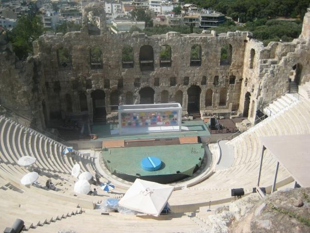 Teatro de Herodes Ática