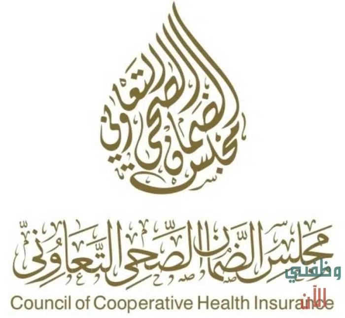 وظائف حكومية في السعودية لحديثي التخرج وذوي الخبرة