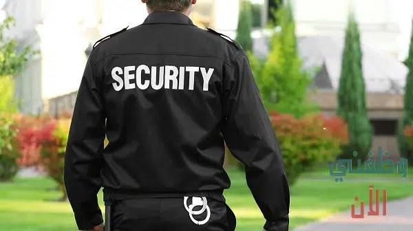 وظائف حراس امن في جدة بدون تأمينات