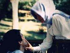 How to Get Love Back by Islamic Wazifa