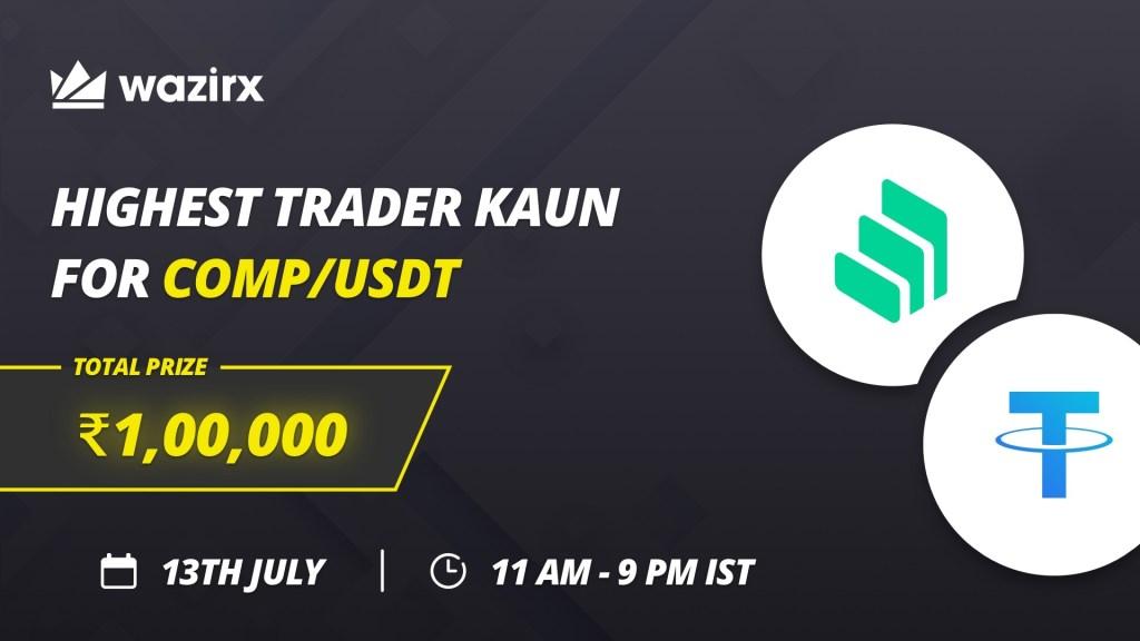 Highest Trader for COMP/USDT