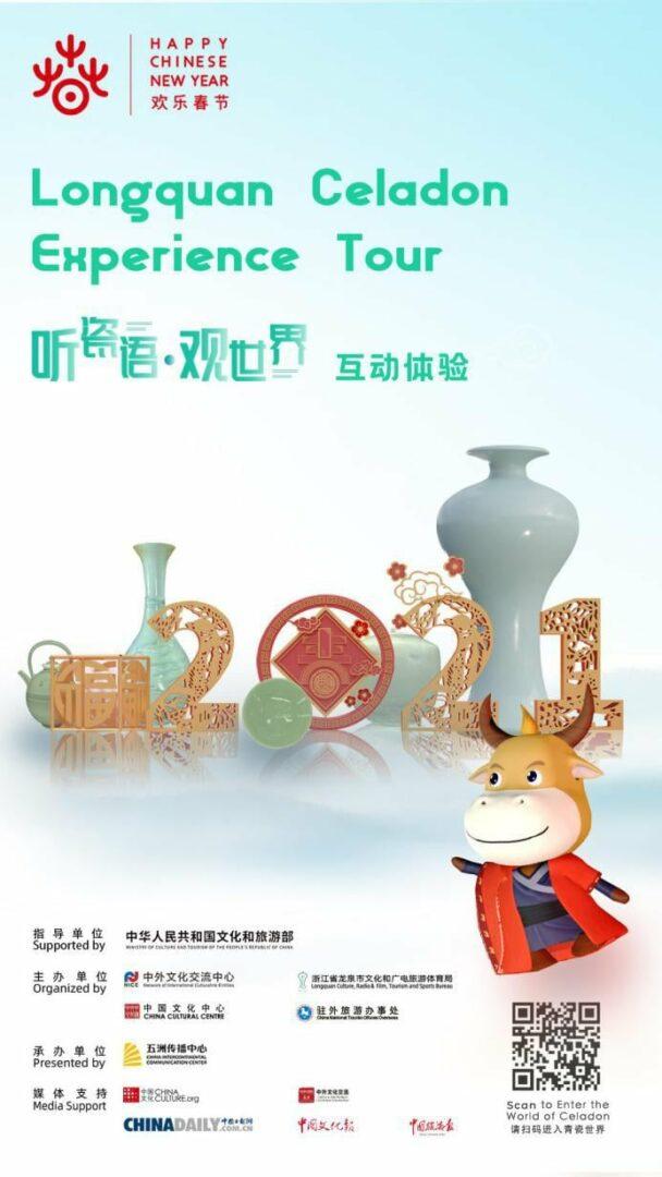 Poznaj dzieje chińskiej porcelany