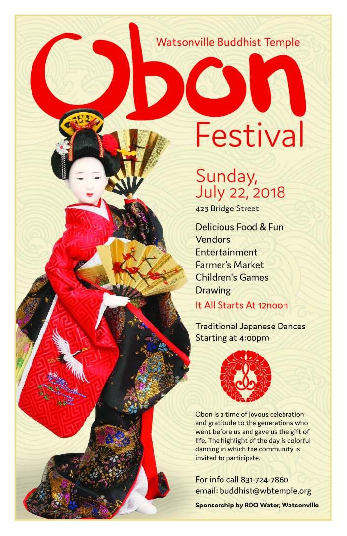 2018 Obon Poster