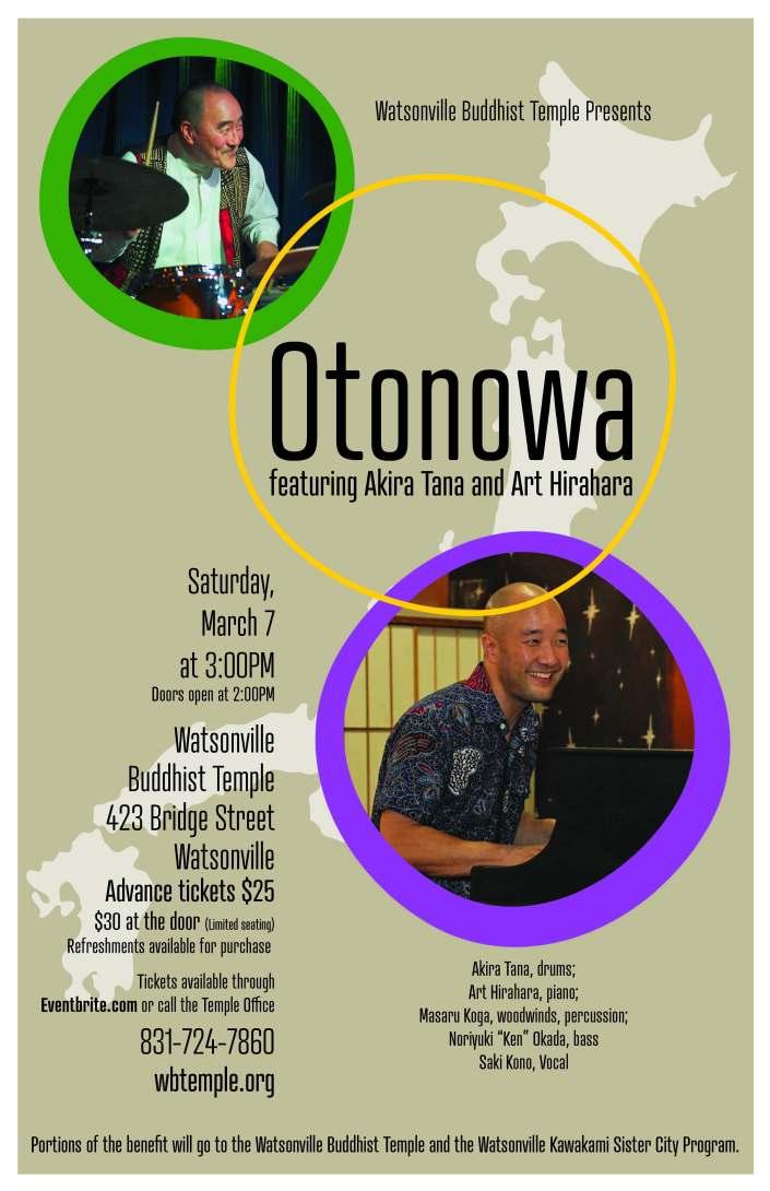 Otonowa_2020_Poster_11x17-_Poster