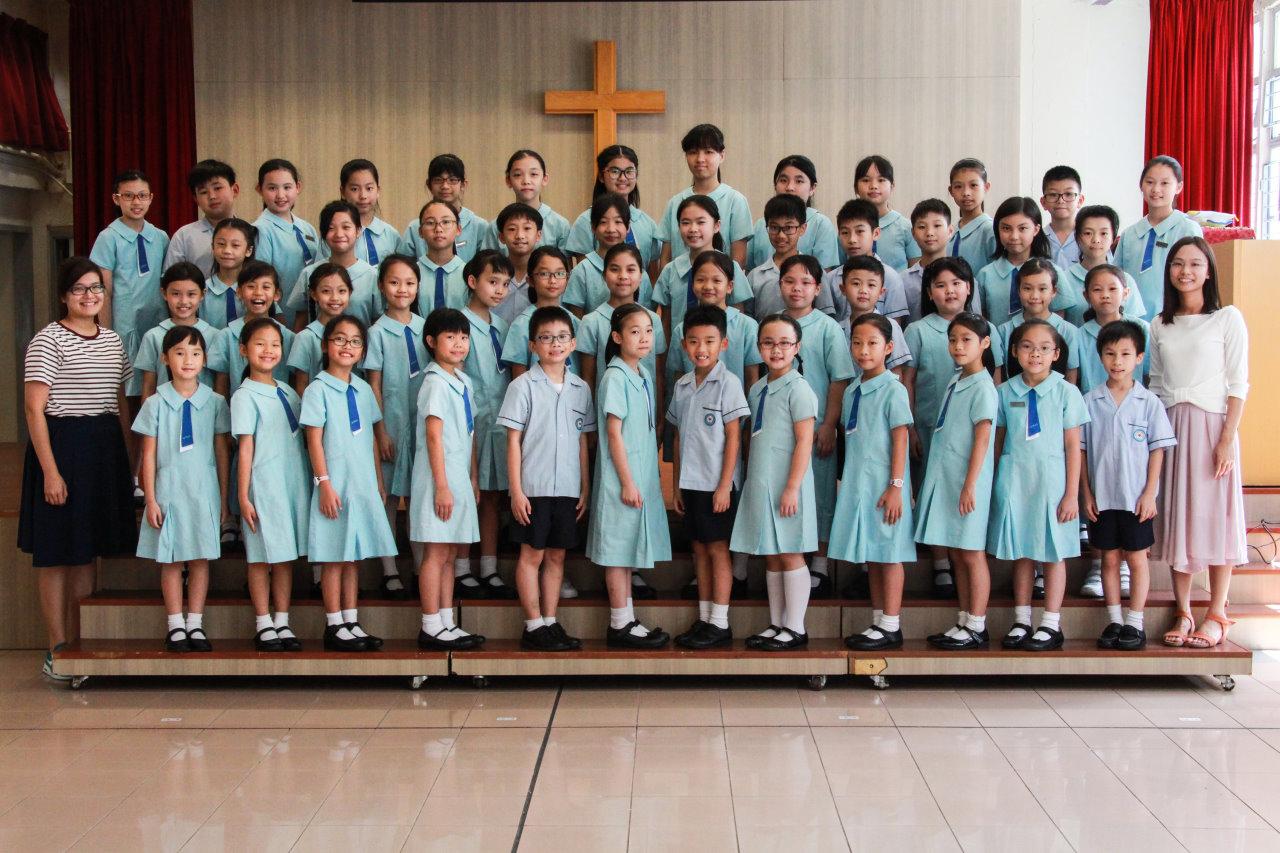第一屆基督教香港信義會中小學聯校音樂匯演