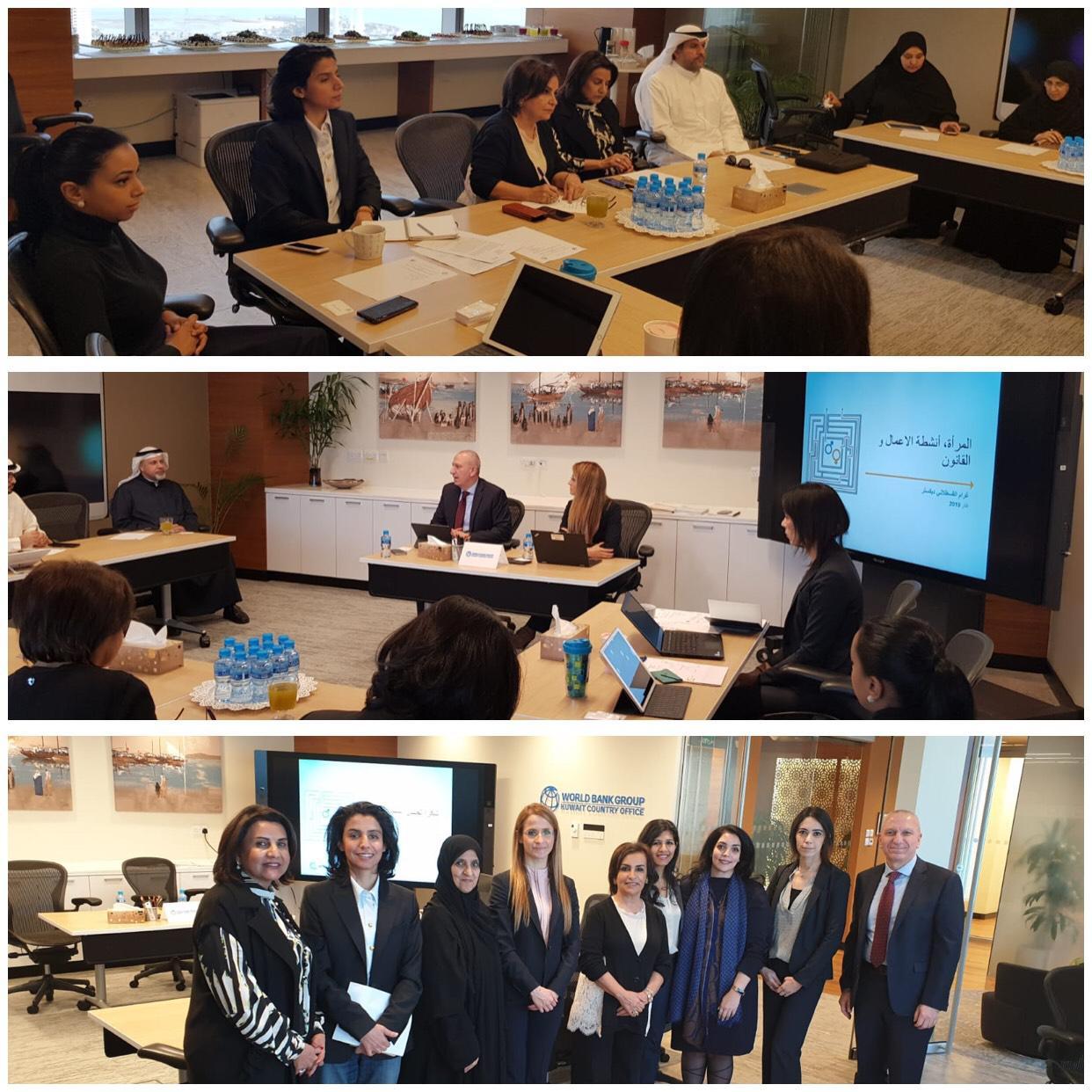 مشاركة الجمعية في الحلقه النقاشيه التي أقامها البنك الدولي ضمن سلسله الحوارات مع المجتمع المدني للتباحث حول القضايا الاجتماعية والاقتصادية التي تخص المراه في الكويت.
