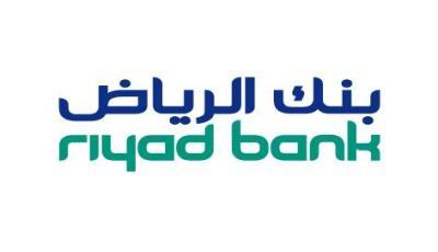 وظائف للرجال والنساء لدى بنك الرياض عبر طاقات