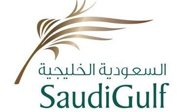 وظائف فنية وهندسية شاغرة بطيران السعودية الخليجية