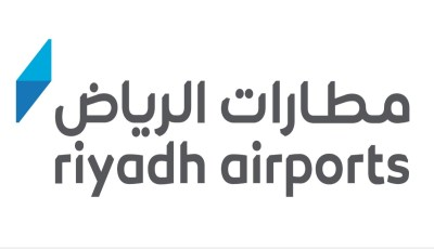 وظائف شاغرة في «مطارات الرياض»