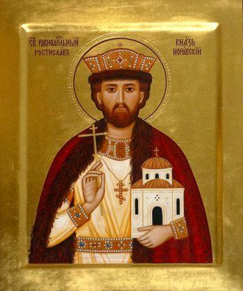 Ikona św. Rościsława - księcia Morawskiego