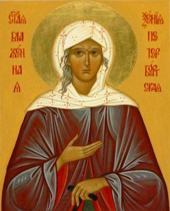 Ikona św. Kseni Petersburskiej