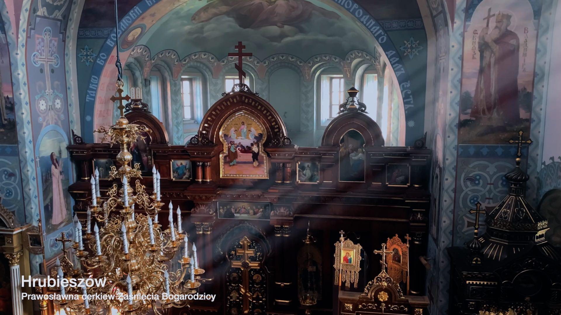 Hrubieszów – cerkiew prawosławna Zaśnięcia Bogarodzicy