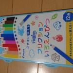 【おすすめ文房具】こすると消える色鉛筆!フリクションいろえんぴつ 子供だけではなく、大人も活用できます。