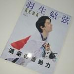 【平昌五輪☆観戦Go!】帰国後⑤オリンピック関連本が発売ラッシュです。どれを買う?