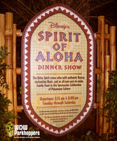 Image result for photos of luau party at Polynesian hotel orlando
