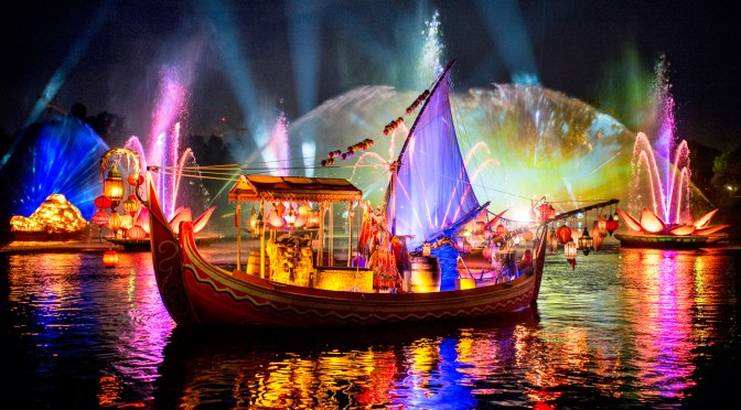 DisneyParksLIVE Stream of 'Rivers Of Light' August 22 at 8:40 P.M. EDT