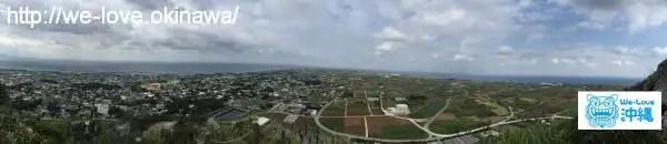 タッチュー山頂パノラマ