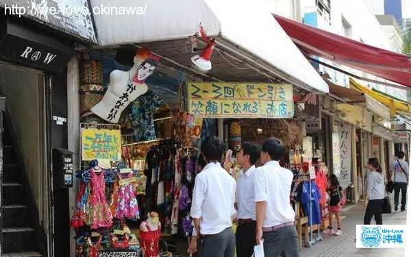 沖縄お土産屋