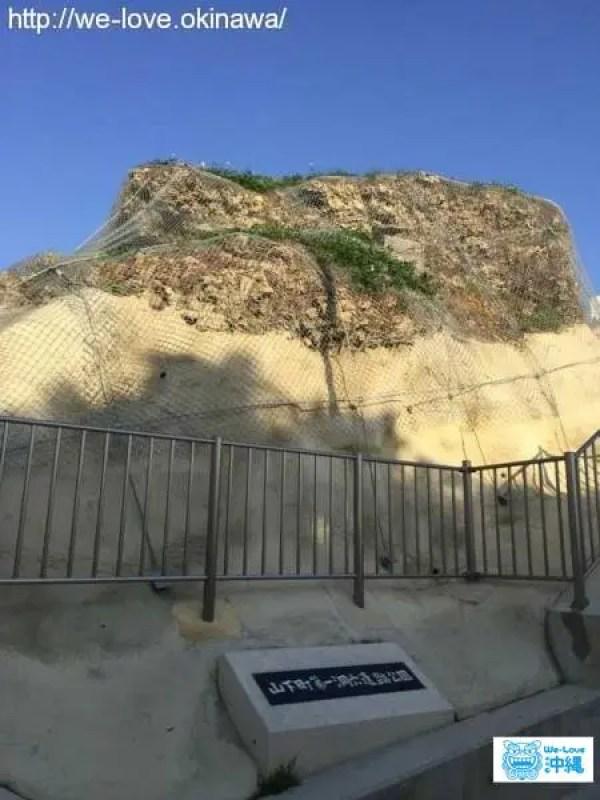 山下町第一洞穴遺跡