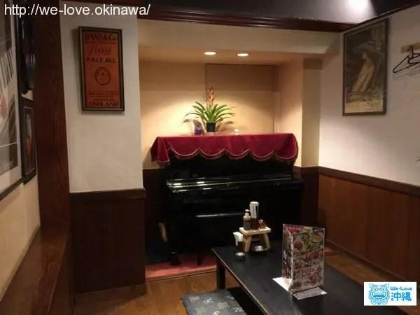 朝まで屋ピアノ
