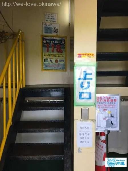 残波岬灯台階段