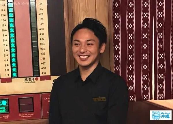 tateishi