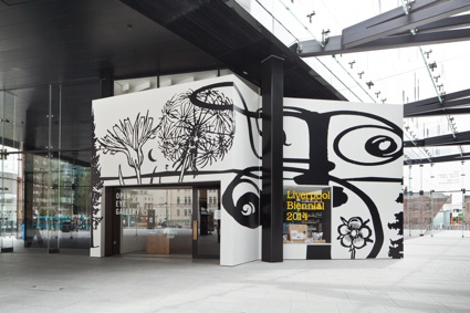 Biennial Open Eye -Paul Karalius (12 of 31).jpg