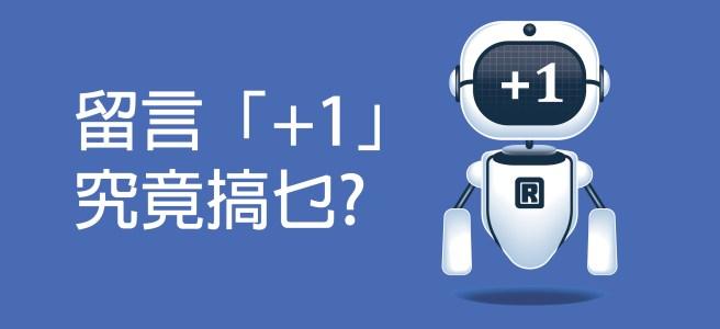 chatbot-01