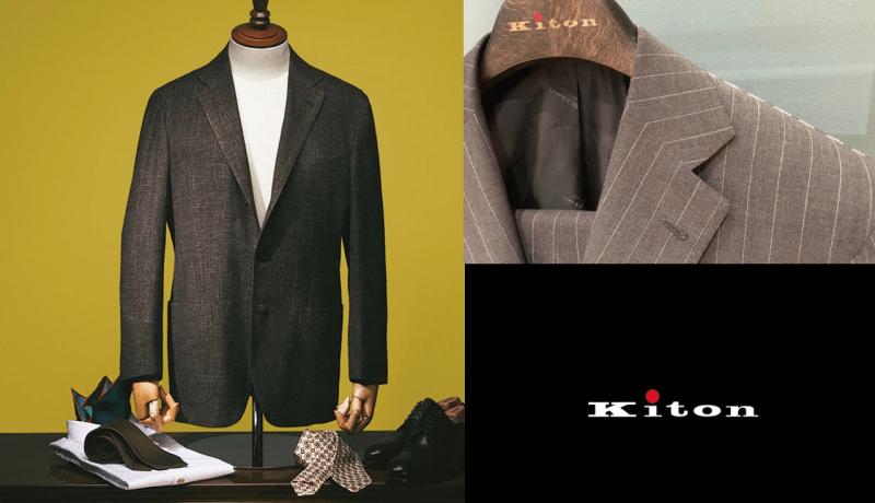 キートン(KITON)のグレーのスーツとロゴ
