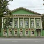 Особняк Левашова