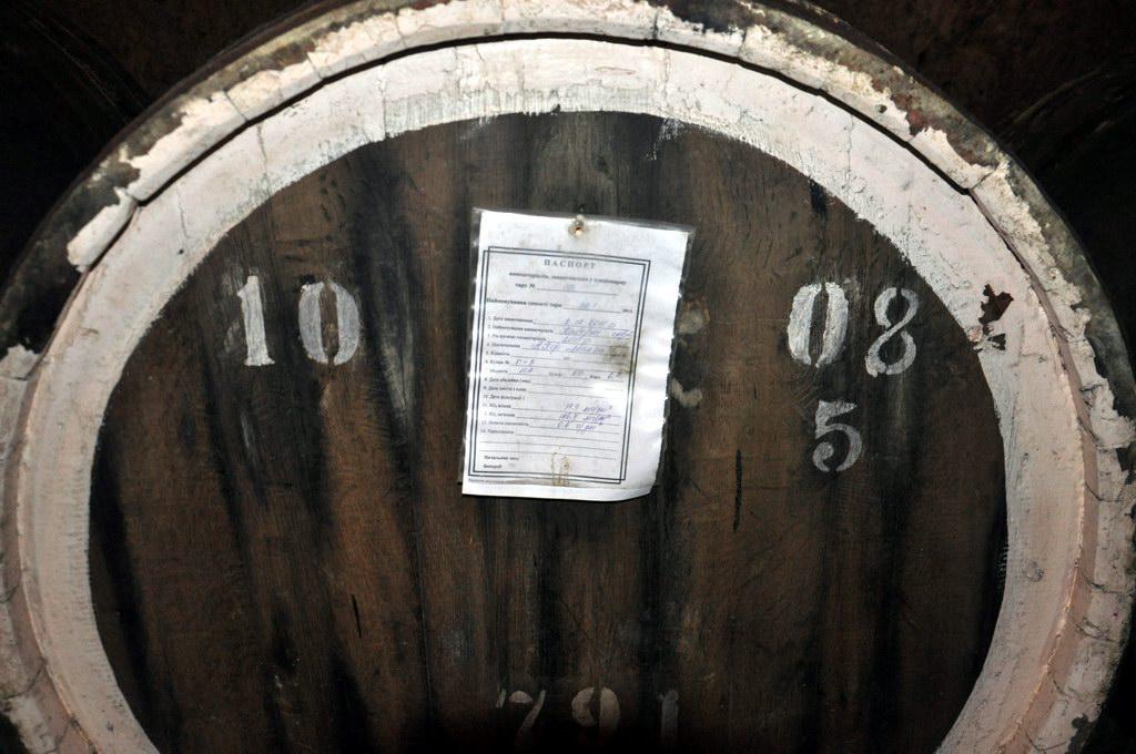 паспорт на вино