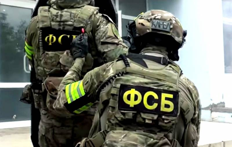 The FSB has identified several channels of distribution of false ...