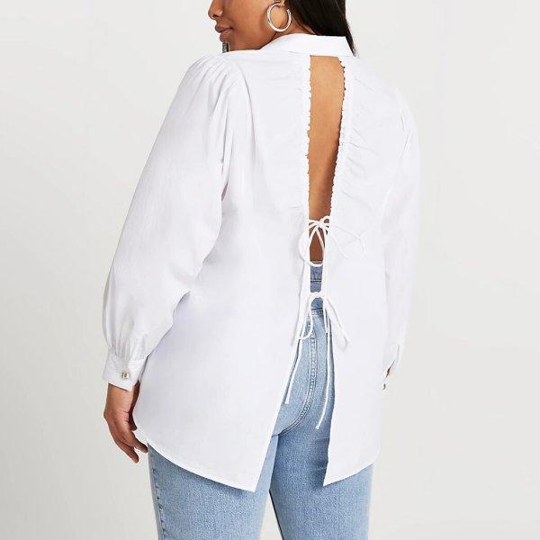 White Open Back Long Sleeve Shirt River Island