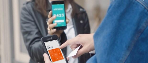 Mezu - private payment app