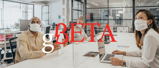 gBETA accelerator program for early stage businesses