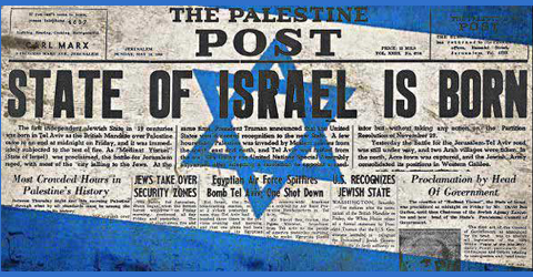 State of Israel, True Israel, False Israel
