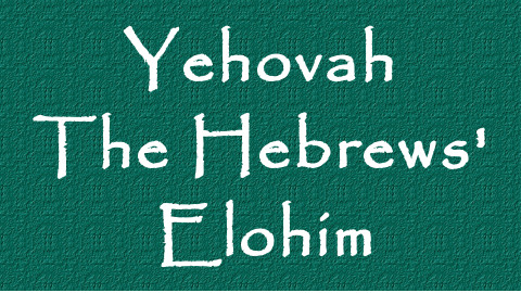 "Do you know Yehovah, ""the LORD"", Adonai and Men, Audio Torah Teaching, Free mp3 Torah teaching, Hebrew Roots, Knowing Yehovah, Lawmakers and Judges, Michael Didier Torah Teacher, Naturalization, Sealing of the 144000, THE Elohim, What God Says, He Will Do, Yehovah, Your Elohim, Exodus 5, Exodus 6, Journey through Torah with Michael Didier, who are the Hebrews, who is the lord, who is Yehovah, Hebrews elohim"