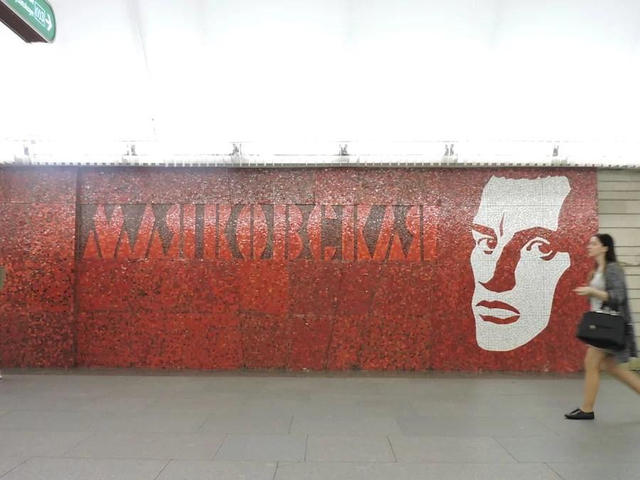 Metro-San-Pietroburgo-Majakovskaja