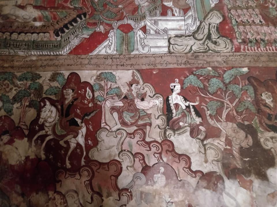 iscrizioni in un tempio di a-mynt in Myanmar