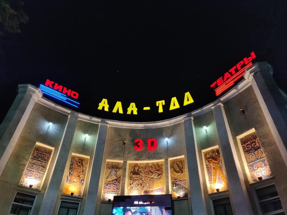 Cineteatro Ala Too, uno dei più vecchi cinema della capitale