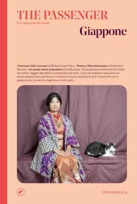 Libri sul Giappone: The Passenger Magazine Giappone Iperborea