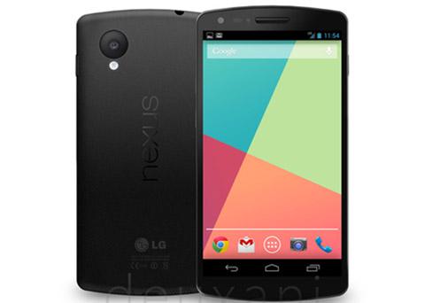 Les caractéristiques du LG Nexus 5 fuite