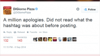 Apology Form Digiorno Pizza