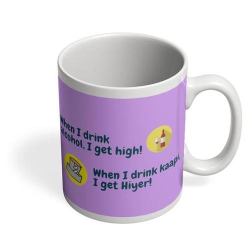 mug-kaapi