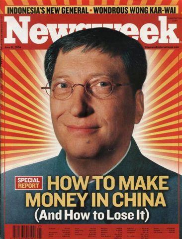 screen-bill.mao-newsweek