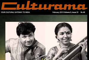 Culturama February