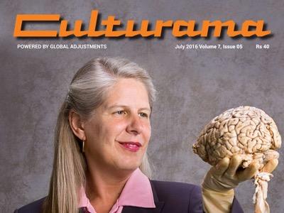 Culturama July (F)